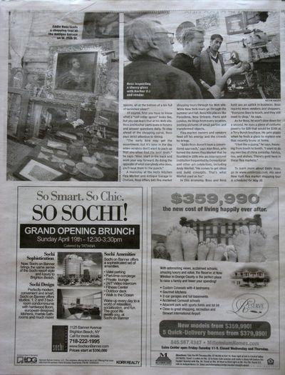 DailyNews3